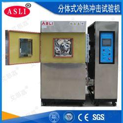 TS-80分体式冷热冲击试验箱