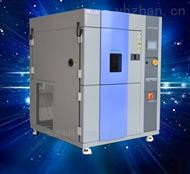 TSD-36F-2P两槽式冷热冲击试验箱冲击高低温试验机