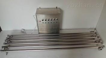 串联式紫外线消毒仪