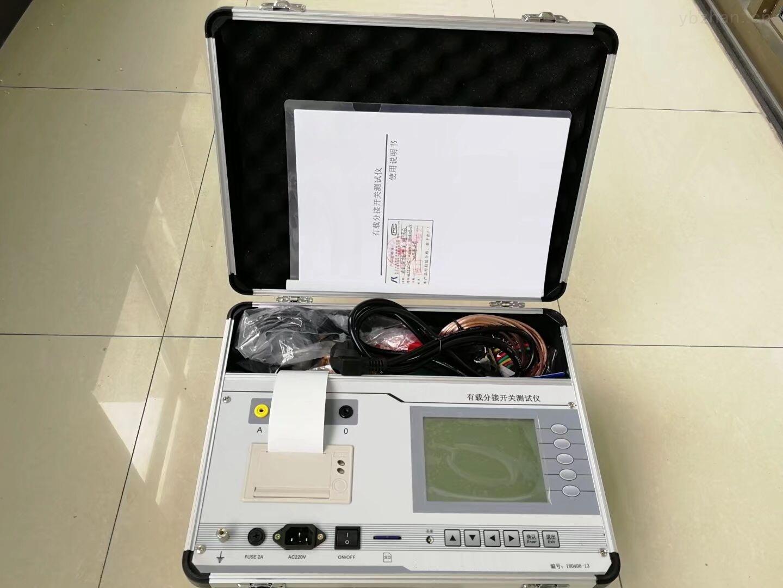 高壓開關機械特性綜合測試儀