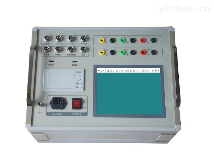 12斷口斷路器開關動作特性測試儀
