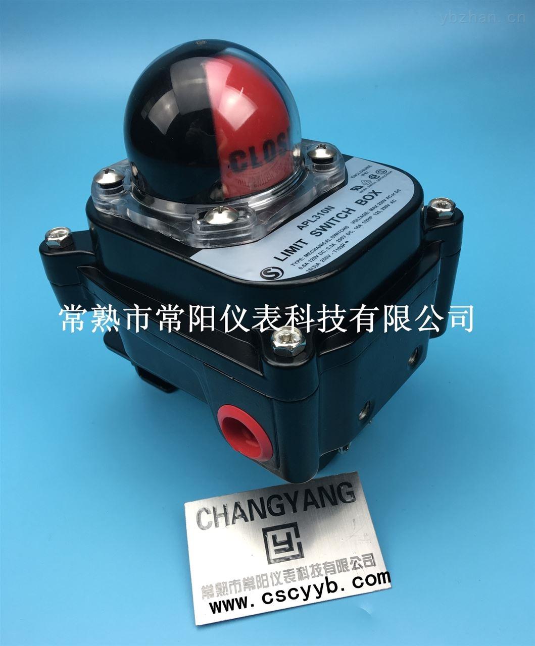 APL-310N机械式限位开关