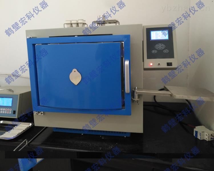 HKXL-硅碳管高温电阻炉价格、煤炭高温箱式马弗炉