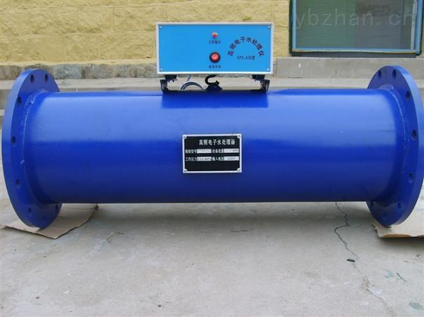 电子水除垢仪(电子水处理器)