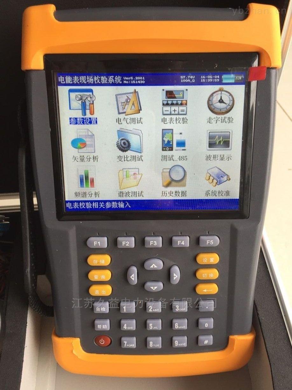 多功能三相电能表现场校验仪制造价格