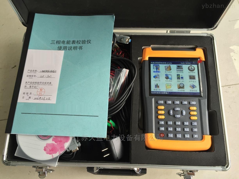 便携式在线三相电能表校验仪价格