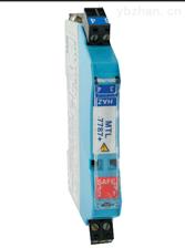 原裝正品DwyerMTL7706係列安全柵