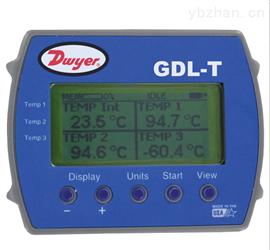 原装正品DwyerGDL-T型记录仪
