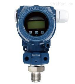 压力变送器 DBYG-6000/ST501