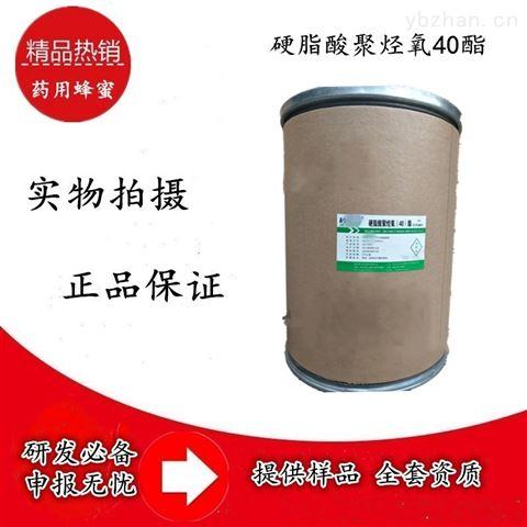 厂家轻质液状石蜡辅料药用