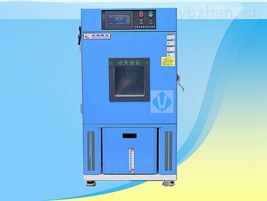 SMA-80PF-小型恒温恒湿試驗箱光电跟踪系统专用