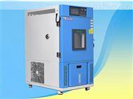 SMC-80PF一体机可程式恒温恒湿试验箱维修厂家