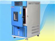 SMB-80PF可程式恒温恒湿测试箱直销厂家