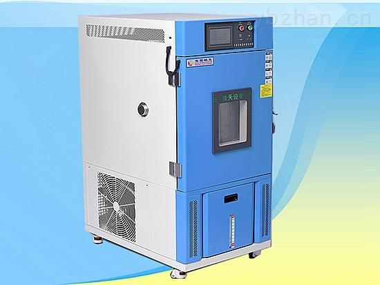 烤指甲机检测恒温恒湿试验箱高低温试验仓
