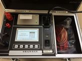 高精度測量儀防雷回路電阻測試儀