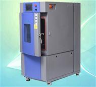 SMC-150PF干燥剂150L恒温恒湿试验箱直销厂家