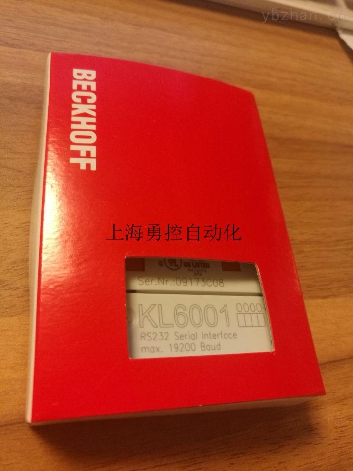 总经销BECKHOFF KL6001