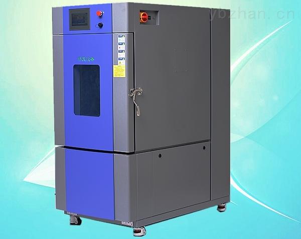 恒温恒湿试验箱实验室检验系统专用实验箱