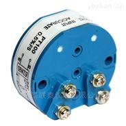 SBWZ-2461 温度变送器(模块)