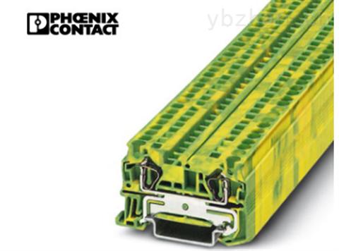 菲尼克斯接线端子4平方接地端子 ST 4-PE