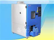 THC-225PF油墨树脂高低温湿热试验箱厂家