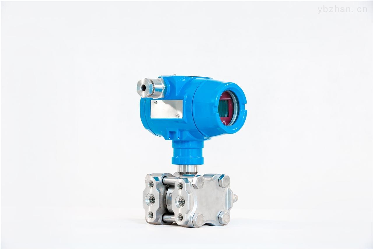 电容式数字远传差压变送器生产厂家