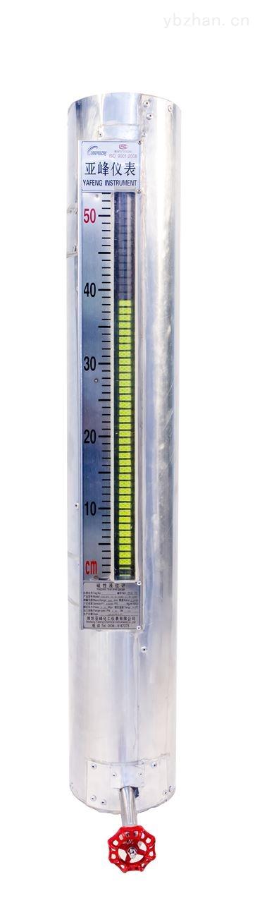 山东化工超低温型磁性液位计优质供应商