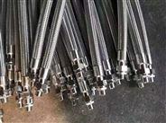金属防爆挠性连接管 304不锈钢防爆软管