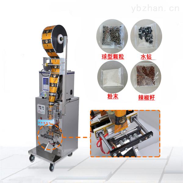 全自动中药颗粒自动包装机多少钱