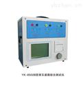 YK-8502B变频互感器综合测试仪