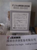 正品日本ACE技研儲膠罐、膠閥控制機械