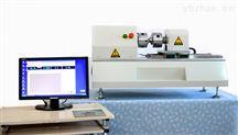 微機控制電子扭轉試驗機價格