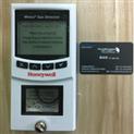 霍尼韋爾 MIDAS-E-SHL便攜式有毒氣體探測儀