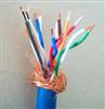 nh-kyjv22-6*2*2.5耐火多对铠装电缆