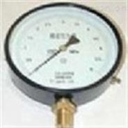 擴散硅壓力變送器TK2081R1F296