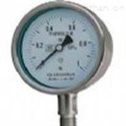 yne--100b不锈钢耐震膜盒压力表