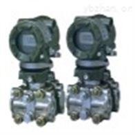TK-3051cd5a22a1bm5TK-3051cd5a22a1bm5安徽天康压力变送器