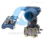 CHINLT-3051/1151電容式變送器