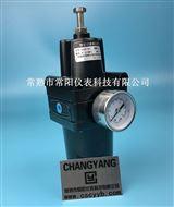 QFHA-221精密过滤减压阀|精密减压过滤器