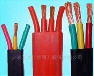 硅橡胶--耐高温电力电缆