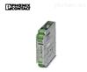 2320144菲尼克斯电源QUINT-PS/48DC/24DC/ 5