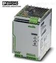 2866763菲尼克斯電源QUINT-PS/1AC/24DC/10