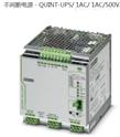 不间断电源 QUINT-UPS/ 1AC/ 1AC/500VA