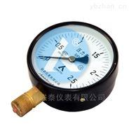 YTZ100 電阻遠傳壓力表