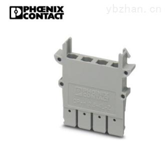 CP-H 2,5-4L-菲尼克斯接线端子连接器外壳 CP-H 2,5-4L