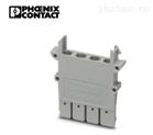 菲尼克斯接线端子连接器外壳 CP-H 2,5-4L