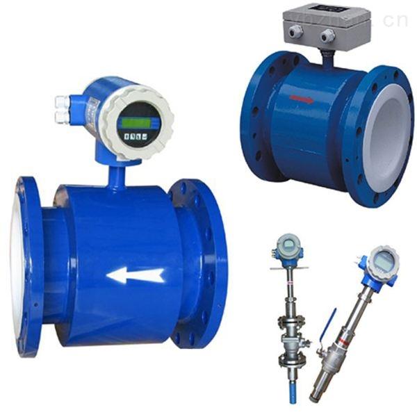 FH-LL-一體式污水流量計