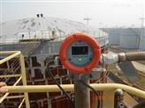 原油储罐外测液位开关