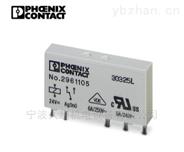 菲尼克斯单个继电器REL-MR-110DC/21-21