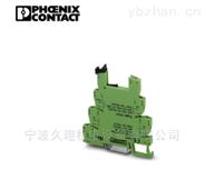 继电器底座 - PLC-BPT- 24DC/21 - 2900445